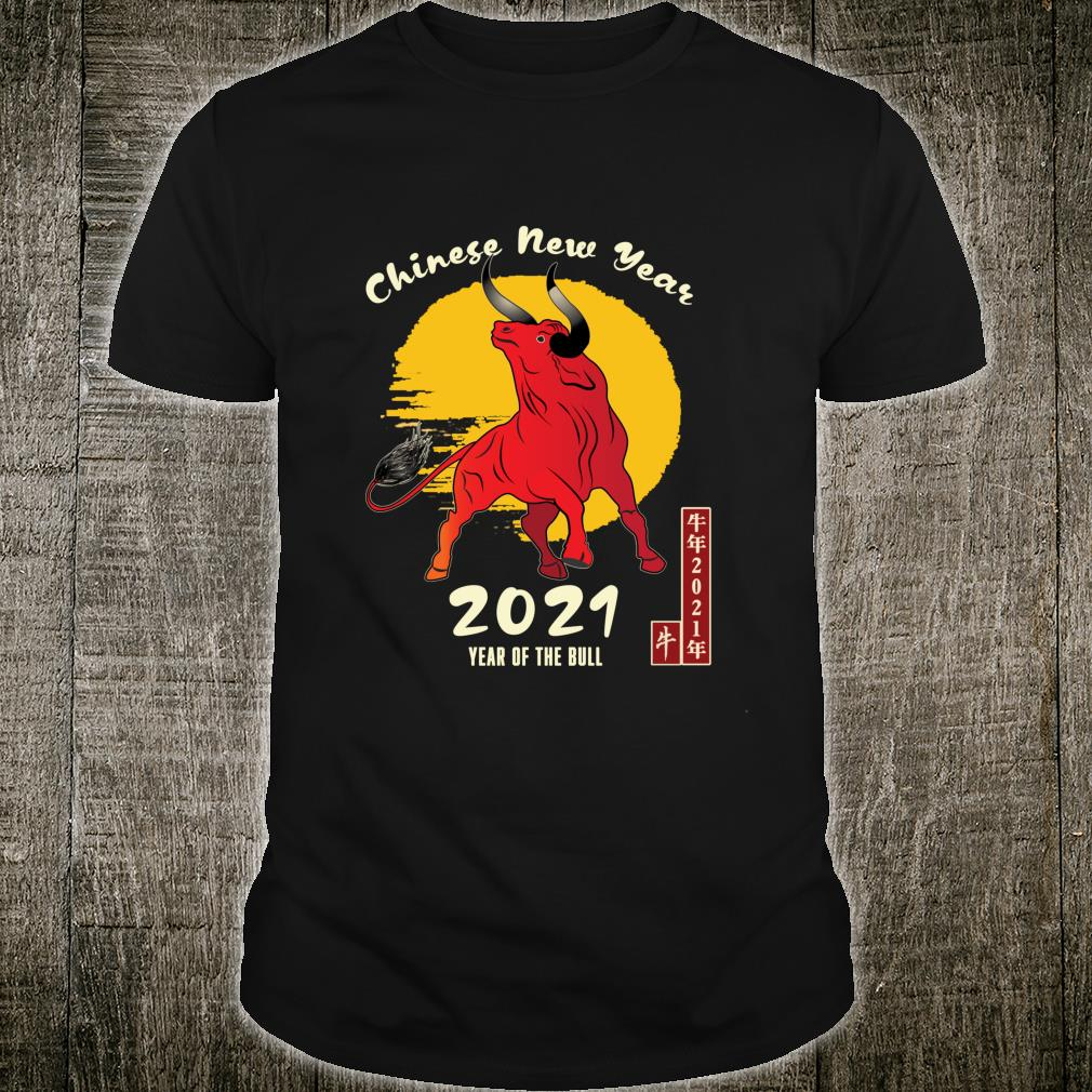 Chinese Year of Ox 2021 Chinese Characters New Year Bull Shirt