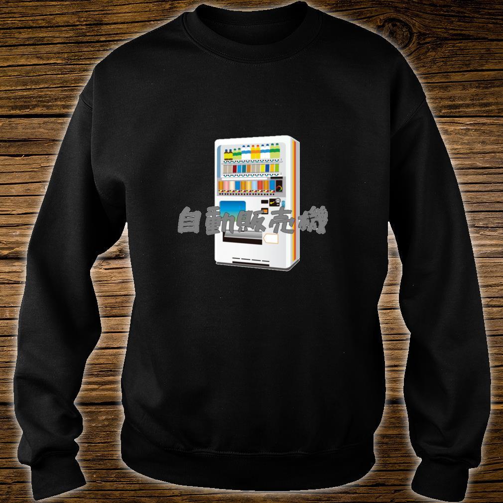 Japanese Vending Machine, Vending Machine in Japan Shirt sweater
